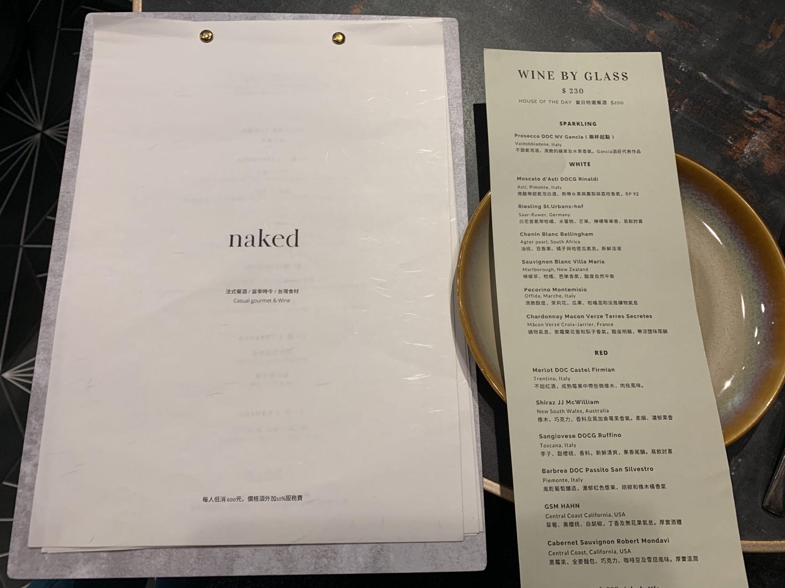[ Restaurant ] Naked in Taipei